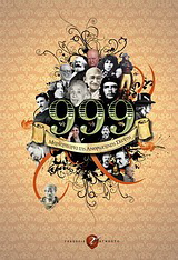 999 μαργαριτάρια της ανθρώπινης σκέψης