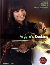 Argyro's Cooking