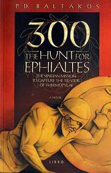 300: The Hunt for Ephialtes