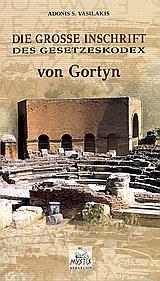 Die Gresse Inschrift des Gesetzeskodex von Gortyn
