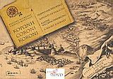 Κορώνη: μικρό οδοιπορικό