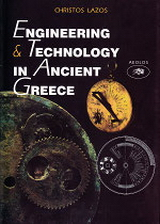 Engineering and Technology in Ancient Greece