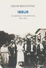 IBBUR: Οι εβραίοι της Κρήτης 1900-1950
