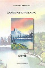 A Gong of Awakening