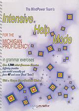 Intensive Help Mode