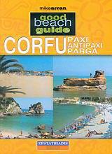 Corfu, Paxi, Antipaxi, Parga