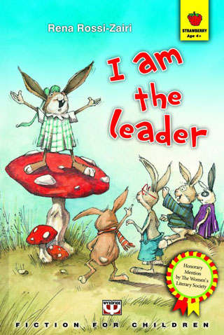 I am the leader