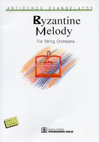 Byzantine Melody