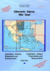 Πλοηγικός Χάρτης PC14