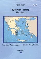 Πλοηγικός χάρτης PC2