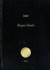 Ημερολόγιο 2007: Magna Grecia