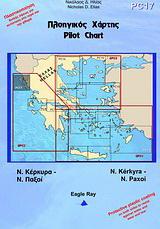 Πλοηγικός χάρτης PC17