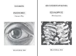 Ισίδωρος / Isidore