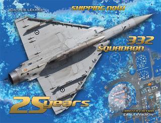 332 Squadron : 25 years