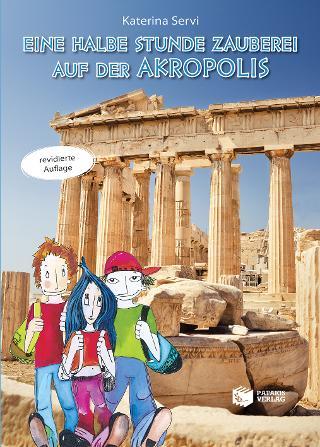 Εine halbe stunde zauberei auf der acropolis