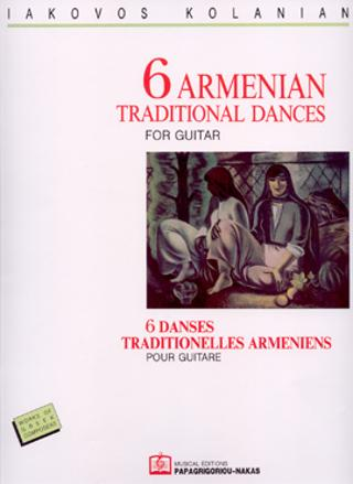 6 Armenian Traditional Dances