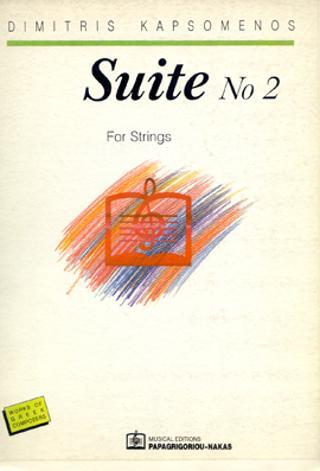 Suite No 2