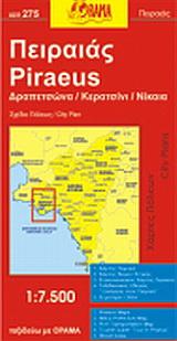 Πειραιάς, Δραπετσώνα, Κερατσίνι, Νίκαια