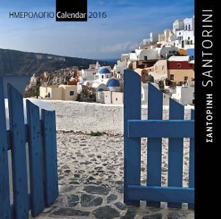 ΗΜΕΡΟΛΟΓΙΟ 2016 ΣΑΝΤΟΡΙΝΗ-SANTORINI