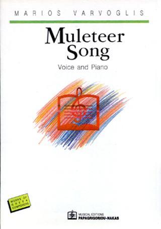 Muleteer Song