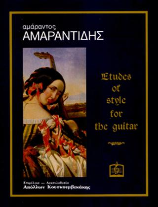 Etudes of Style for the guitar