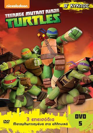 Τeenage Mutant Ninga Turtles