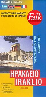Ηράκλειο: Νομός Ηρακλείου