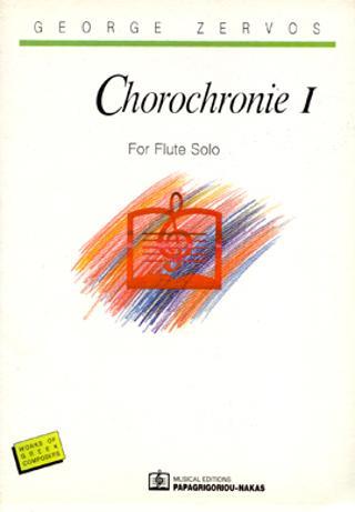 Chorochronie I