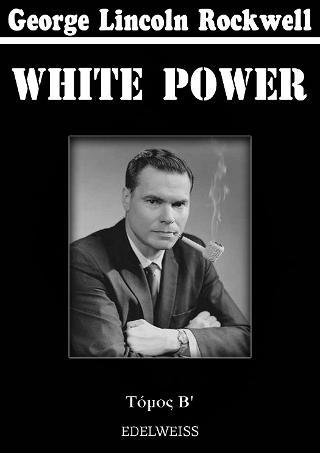 White Power Β΄
