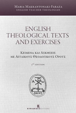 English Theological Texts and Exercises 3rd edition