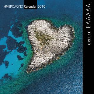 ΗΜΕΡΟΛΟΓΙΟ 2016 ΕΛΛΑΔΑ-GREECE