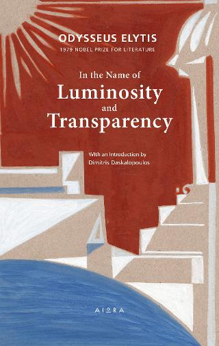 In the Name of Luminosity and Transparency