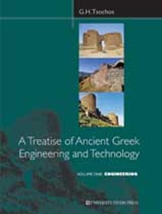 A Treatise of ancient Greek Engineering and Technology
