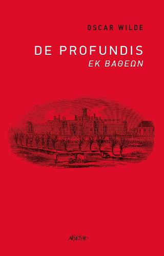 De Profundis (Εκ Βαθέων)