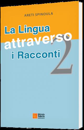 La Lingua attraverso i Racconti 2