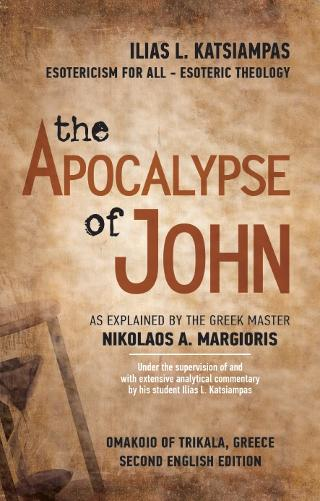 The Apocalypse of John as explained by the Greek Master Nikolaos A. Margioris