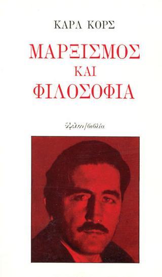 Μαρξισμός και φιλοσοφία
