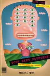 Your Eyes Fourteen