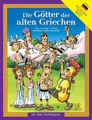Die Gotter der alten Griechen