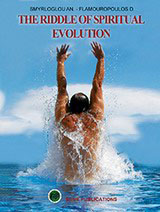 The Riddle of Spiritual Evolution