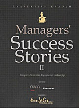 Manager's Success Stories