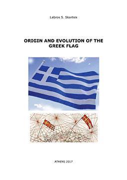 Origin and evolution of the greek flag
