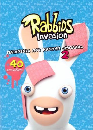 Rabbids Invasion-Παιχνίδια που κάνουν