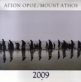 Άγιον Όρος 2009