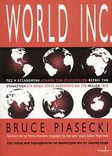 World INC.