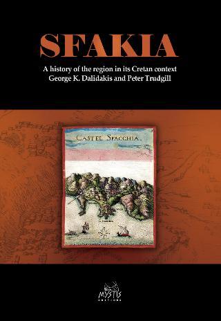 The Story of Sfakia