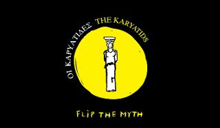 Οι Καρυάτιδες/The Karyatids