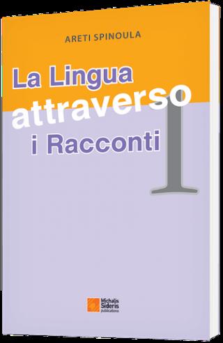 La Lingua attraverso i Racconti 1
