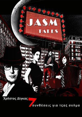 Jasm Tales
