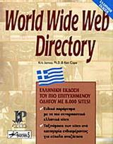 World Wide Web Directory